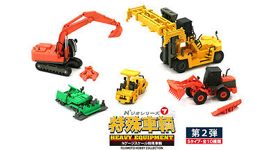 1/150 N Scale Heavy Equipment Collection Vol.2, Full set of 10, Fujimoto ////