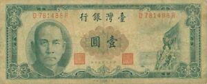 PAPIER MONNAIE DE CHINE TAIWAN 1 YUAN