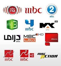 1200 LIVE HD Channels TV Box. Best Quality, Best Price Guaranteed Auburn Auburn Area Preview