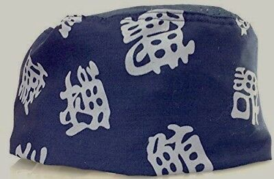 Blue Japanese Letters Mesh Top Chef Hat- Adjustable. One Size Fits Most. - Blue Chef Hat