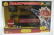 G2 Optimus Prime