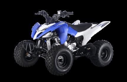 CROSSFIRE ROVER 125CC ATV QUAD BIKE DIRT BIKE  2018 NEW MODEL Jamisontown Penrith Area Preview
