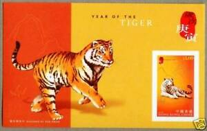 Hong-Kong-2010-China-Lunar-New-Year-of-Tiger-Imperf-S-S