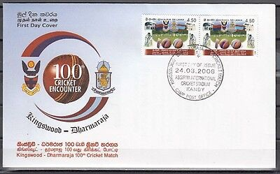/ Sri Lanka, Scott cat.1542. Cricket Match, Sports issue on a First day cover.
