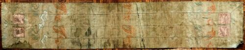 Antique Chinese Ming Dynasty Brocade Circa 16th Century with Cloud bands