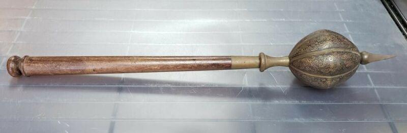 Circa 1870 Indian Gada Mace (Antique Bludgeon Weapon)