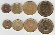 Sowjetunion Münzen