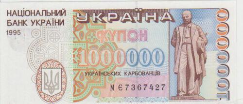 Ukraine 1000000 Karbovantsiv 1995 Pick 100 UNC
