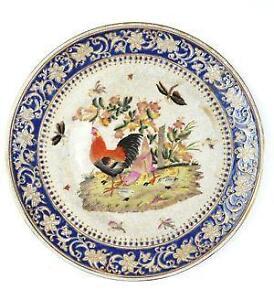 Vintage Rooster Plates  sc 1 st  eBay & Rooster Plates | eBay