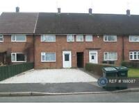 6 bedroom house in Fletchamstead Highway, Coventry, CV4 (6 bed)