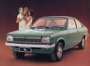 1977 Holden Gemini Coupe Newcastle Newcastle Area Preview