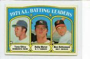 1972 Baseball Card Lot