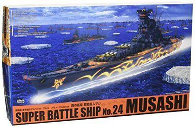 Aoshima Arpeggio de Azul Acero Pesado Batalla Barco Musashi Plástico Modelo Kit