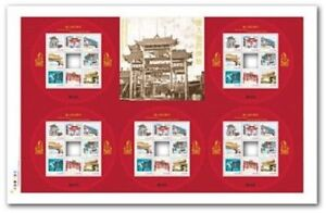 Stamps Collection - CHINA-TOWN GATES Uncut press sheet 2013