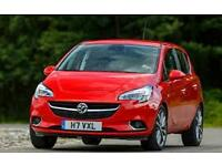 2016 Vauxhall Corsa 1.4 [75] Energy 3 door Petrol Hatchback