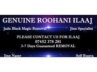 SPIRITUAL HEALER = FREE CONSULTATION (HISAAB) FOR KALA JADU,(BLACK MAGIC) AND JINNANT