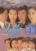 Phim Bo Hong Kong