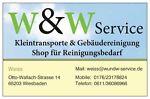 WundW_Service