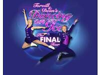 Dancing on Ice Tickets - VIP SEATS - Wembley Arena, London - Saturday 24th March 2018