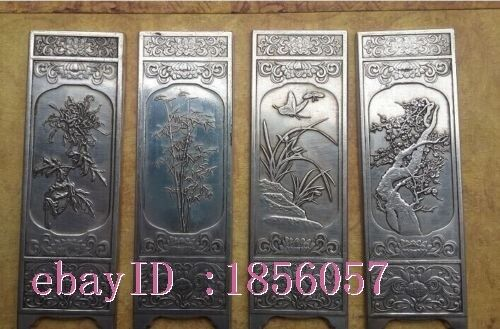 "Old Decorated Handwork Miao Silver Carving China""梅兰竹菊"" 4 Famous Belle Screen N"