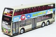 1/76 Bus