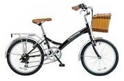 Folding Bikes Bike Bicycle 20