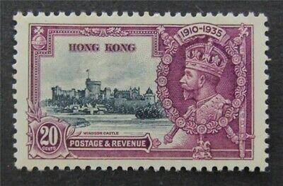 nystamps British Hong Kong Stamp # 150 Mint OG NH $60   L23x2236