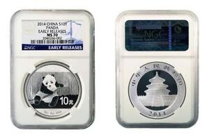 Best Selling in Silver Panda Coins