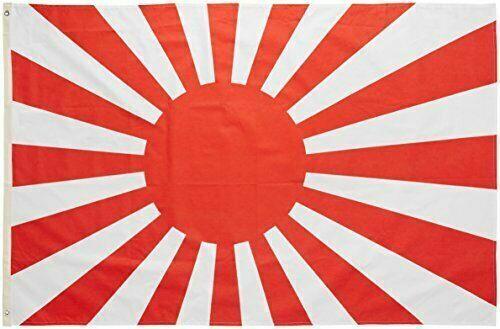 Japanese WW2 Battle Flag 9.2 X 6.5 WWII Rising Sun Japanese Kamikaze From Japan