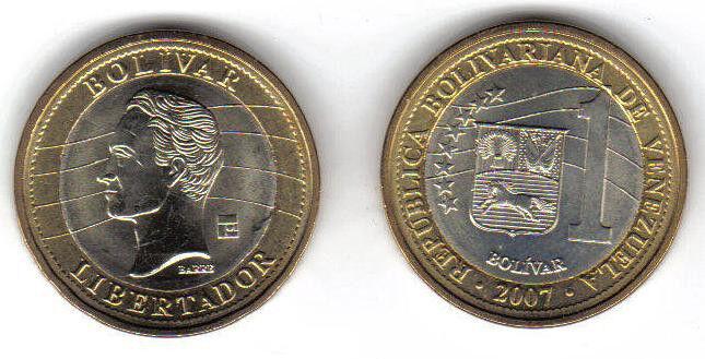 VENEZUELA: 7 PIECE UNCIRCULATED CURRENT COIN SET, 0.01 TO 1 BOLIVAR