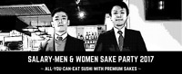 Salary-Men & Women Sake Party 2017