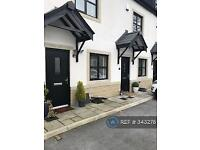 3 bedroom house in Field Top Court, Fence, Burnley, BB12 (3 bed)