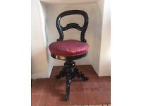 Ornate swivel chair