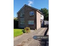 4 bedroom house in Forgan Gardens, Bishopbriggs, Glasgow, G64 (4 bed)