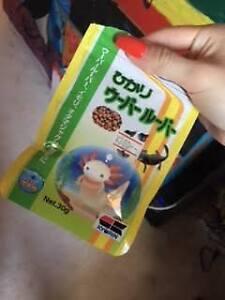 Axolotl Pellet Food (From Japan)