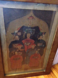 "LARGE FRAMED PAINTING OF ASIAN ""FAMILY"""