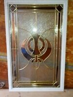 Singh symbol decorative stain glass for Front Door