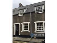 2 bedroom house in Kingshead Street, Pwllheli, LL53 (2 bed)