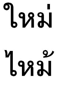 Thai language for help in English, French, etc.