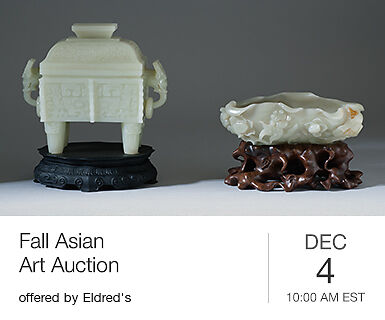 Fall Asian Art Auction
