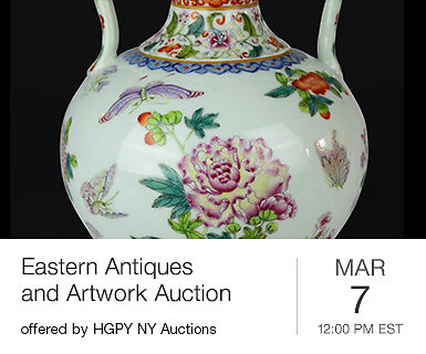 Eastern Antiques and Artworks