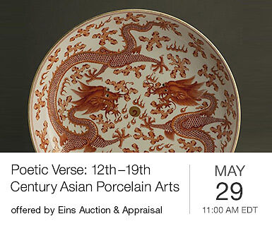 Poetic Verse - 12th-19th Century Ascian Porcelain Arts