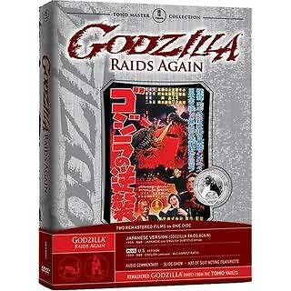 Godzilla Raids Again - New Godzilla Anguirus DVD on Rummage