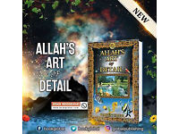 FREE ONLINE BOOK – ALLAHS ART OF DETAIL