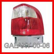 Ford Galaxy Rear Light