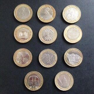£2 Coin Reverse Designs
