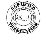 Certified Translations, Legally accepted in the UK. English/French/Italian/Arabic/Spanish