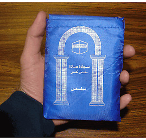 Pocket Prayer Mat,Travel Portable Rug,NamazSajadah,Janamaz free