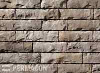 Muret et Bordure Permacon