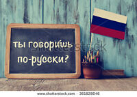 Professional russian classes!.